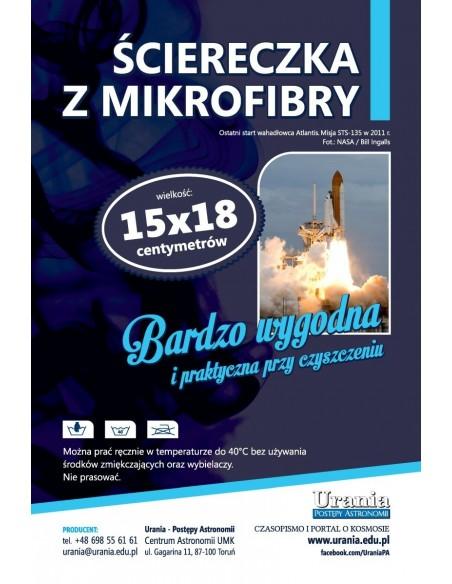 Ściereczka z mikrofibry - wahadłowiec (Urania) - wygląd etykiety