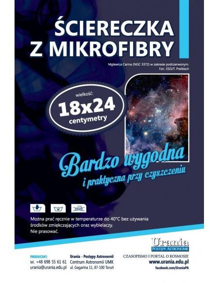 Ściereczka z mikrofibry - mgławica (Urania) - wygląd etykiety